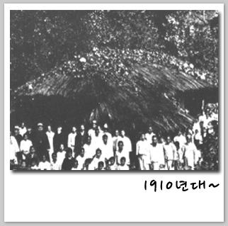 1910년대~