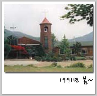 1991년 봄~