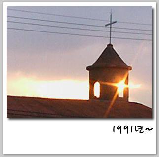 1991년~
