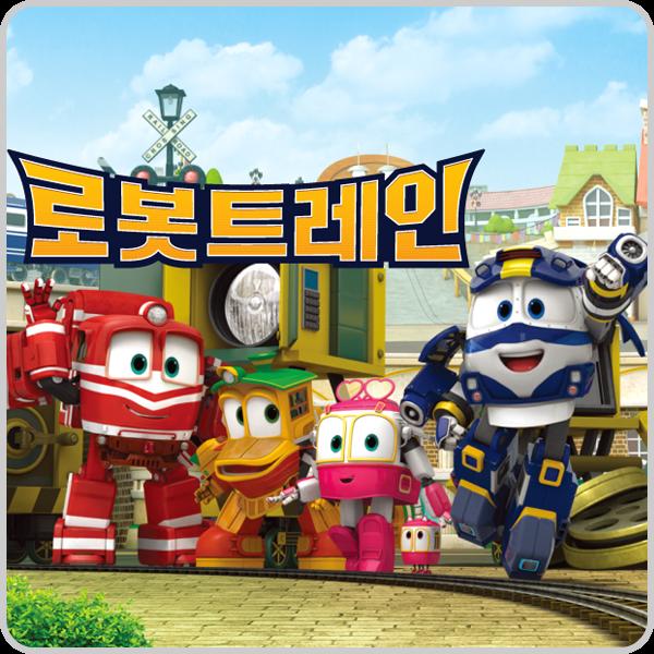 CJ E&M - 로봇트레인