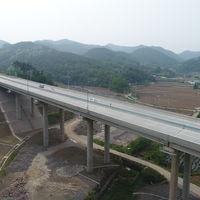 상주~영덕간 고속도로 건설공사