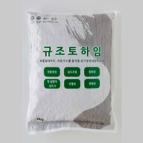 규조토하임(미장뿜칠)-4kg