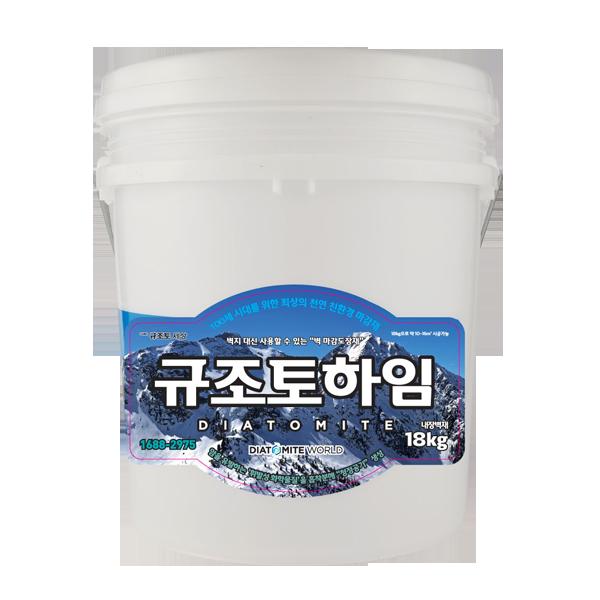 규조토하임(몰탈타입)-18kg