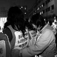 기륭 KIRYUNG_우리가 돌아가야 할 일터 #324