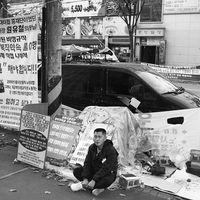 쌍용자동차 해고 투쟁 #082