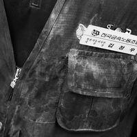 쌍용자동차 해고 투쟁 #114