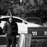 쌍용자동차 해고 투쟁 #241