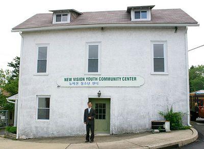 뉴비전청소년커뮤니티센터(채왕규목사)