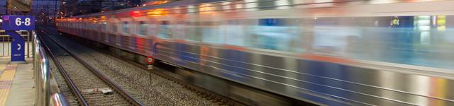 체계적이고 효율적인 수도철도아카데미<br>커리큘럼으로 학습하게 됩니다!
