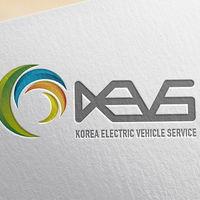 한국전기차서비스 시안#4