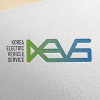 한국전기차서비스 워드마크