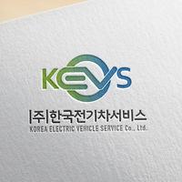 한국전기차서비스 BI