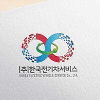 한국전기차서비스 CI