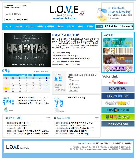 홈페이지 시즌1 (2007.09.01 ~ 2013.08.18)