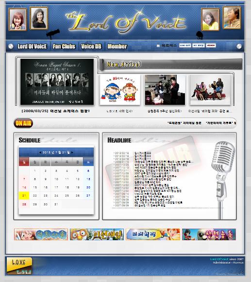 홈페이지 시즌2 (2007.08.19 ~ 2017.06)