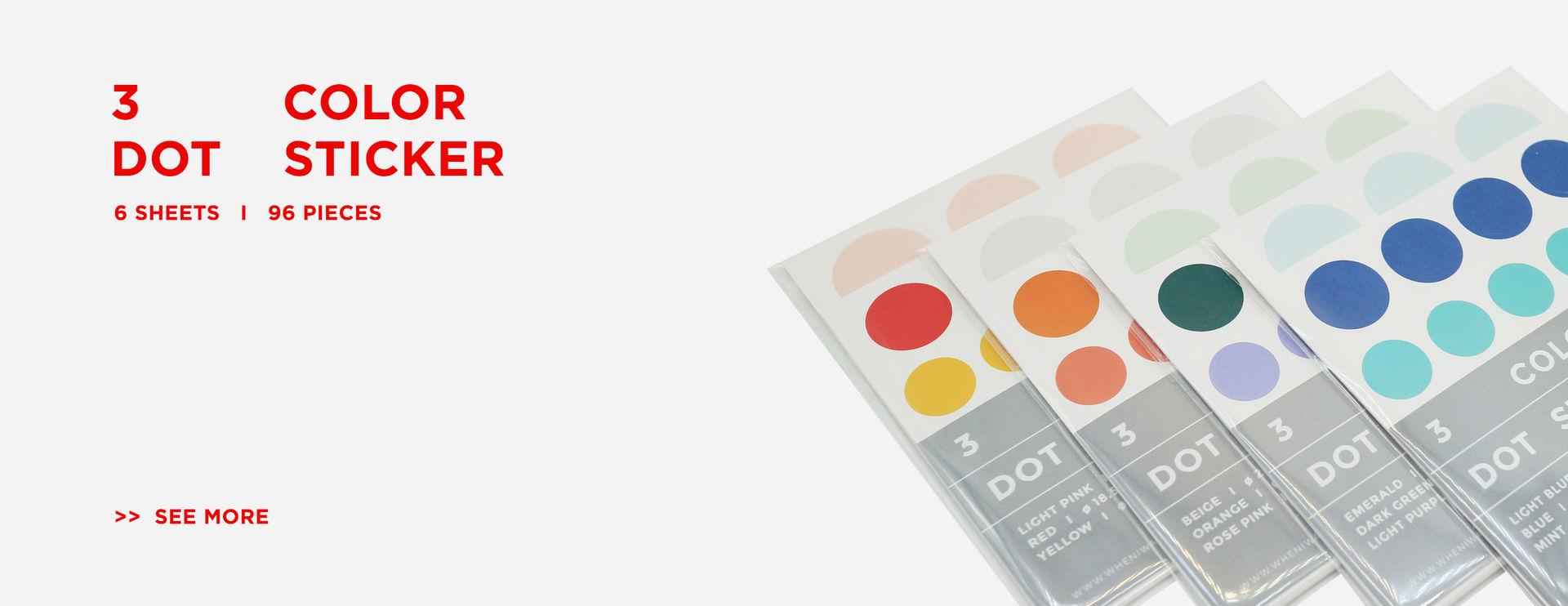 3 Color Dot Sticker