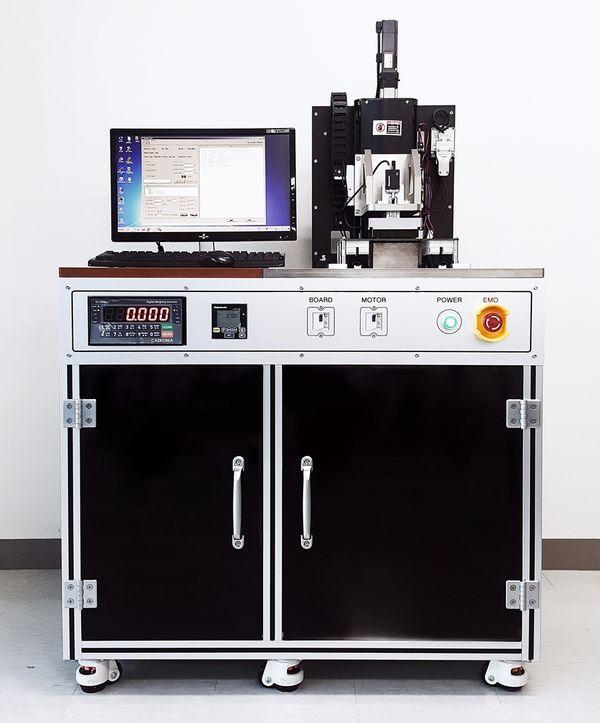 H1000 - Socket test System