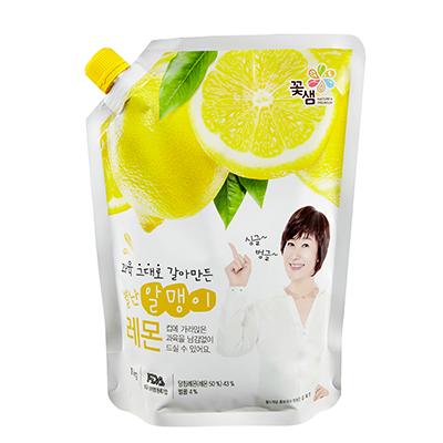 별난 알맹이 레몬