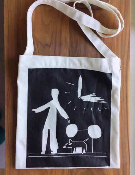 silkscreen cross eco bag (24×26cm), '밤산책' 소량제작