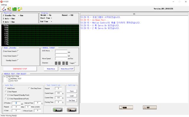 User interface of micro probe pin tester H1010