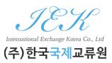 한국국제교류원 로고