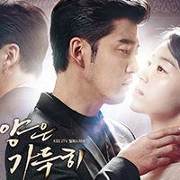 태양은 가득히(KBS2) 태국/방콕