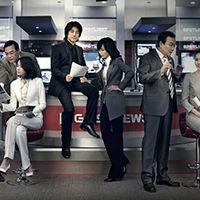 스포트라이트(MBC) / 2008 인터파크투어