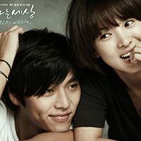 그들이 사는 세상(KBS2) / 2008 현대자동차