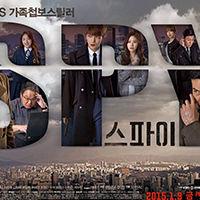 스파이(KBS2) / 2015 모두투어