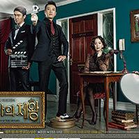 드라마의 제왕(SBS) / 2012~2013 LG핸드폰