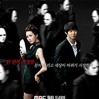 미스리플리(MBC) / 2011 모두투어