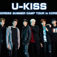 U-KISS 일본 팬캠프