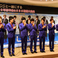 U-KISS 일본 현지 팬미팅