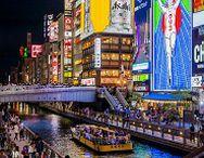 오사카 / OSAKA