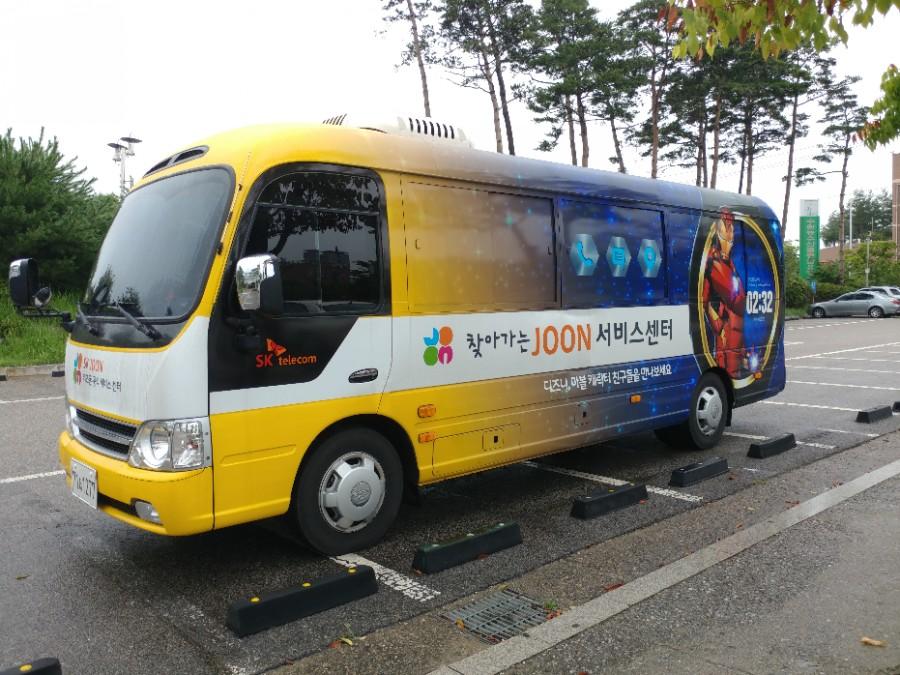 (JOON 버스 방문 후기 이벤트 당첨자 ID 망구 고객님이 촬영해주신 사진)