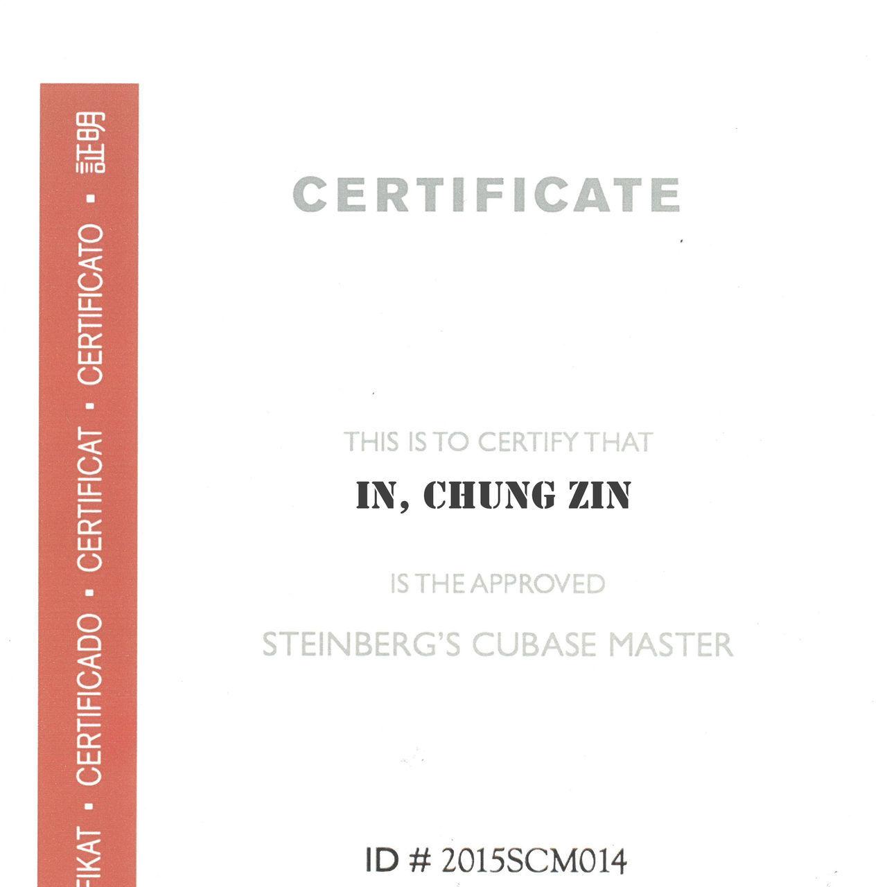 스테인버그사와 한국음향예술인 협회 공식인증 큐베이스 마스터로 정식 큐베이스 교육자격입니다.