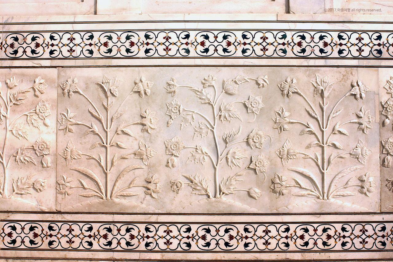 타즈마할 벽면 조각 무늬