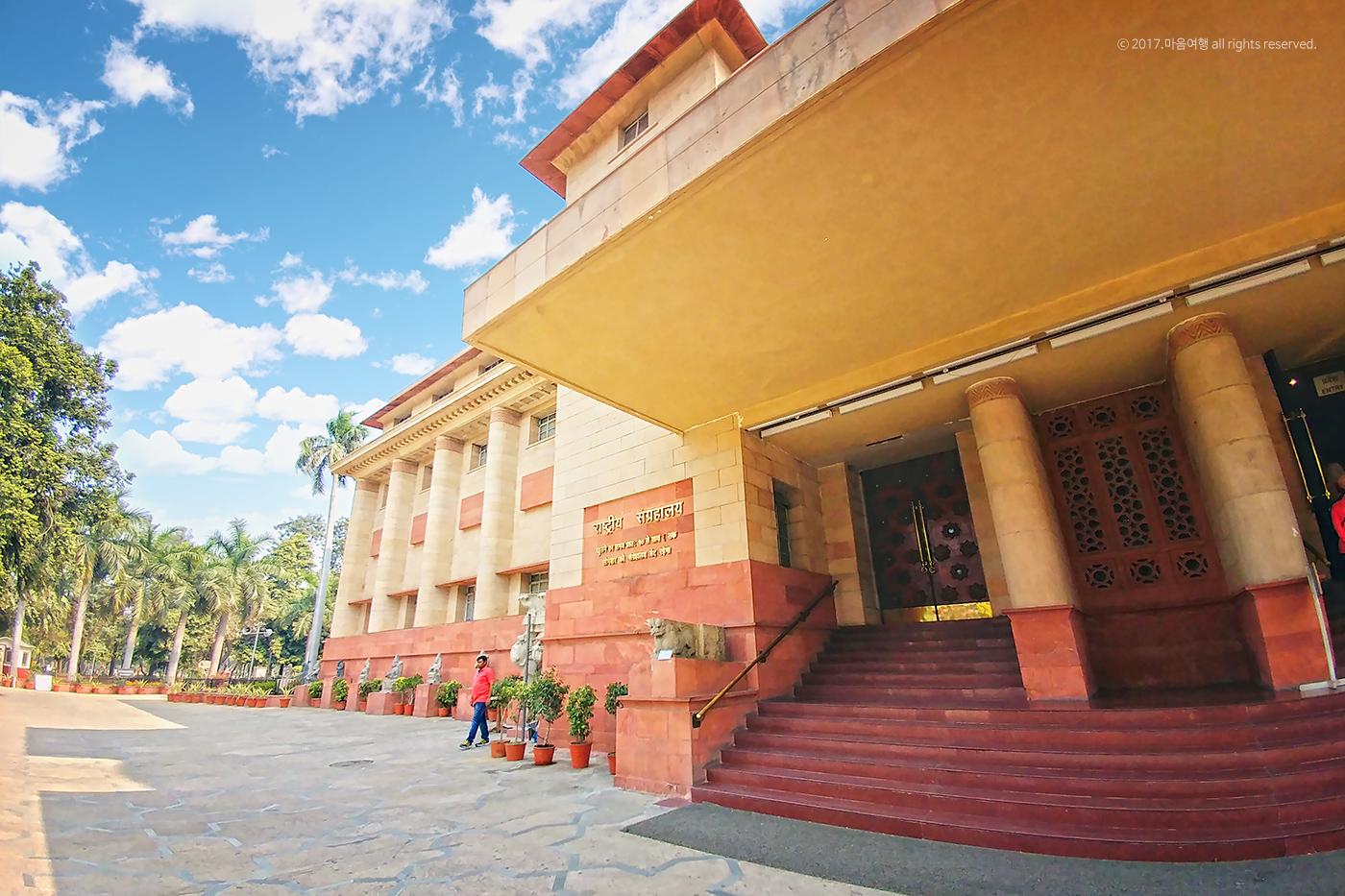 뉴델리 국립박물관