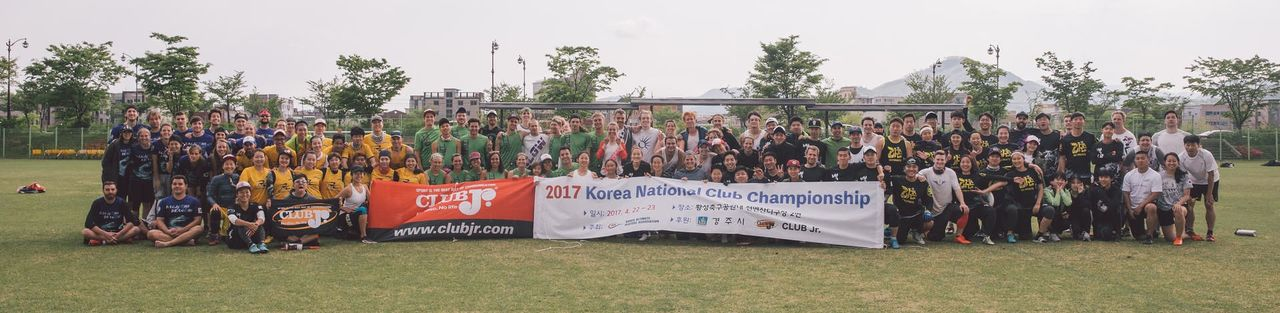 <b>클럽 내셔널 대회 (Club National Championship)</b>