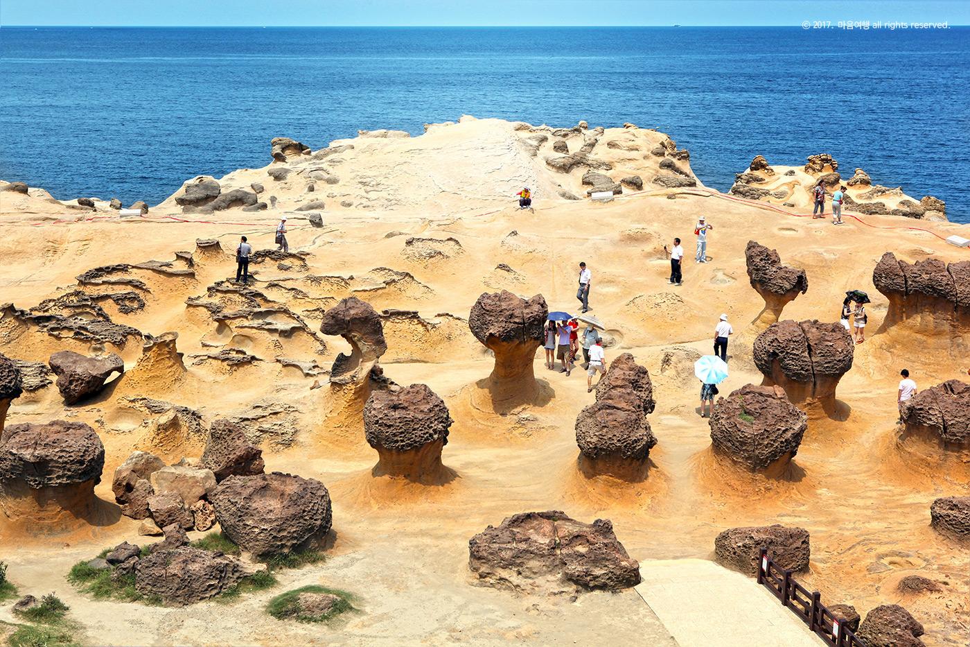 아류해양공원 기암괴석