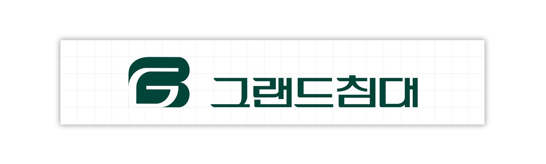 <한글형 기본>