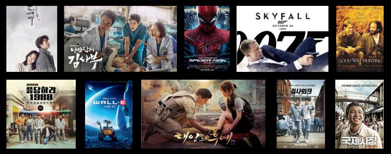 영화와 TV 프로그램