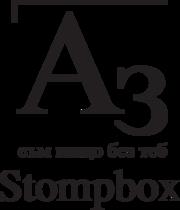 A3 Stompbox
