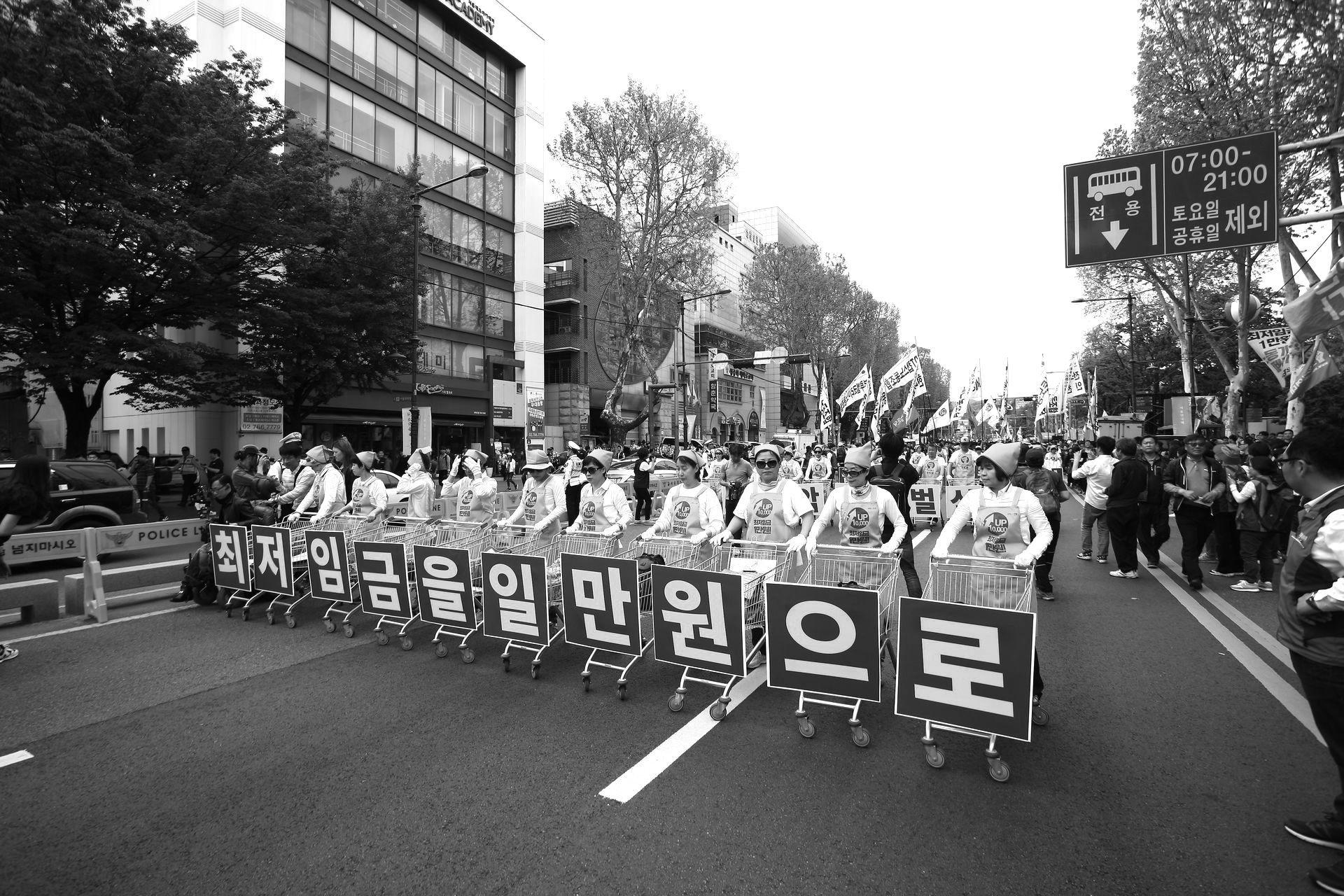 2016.5  최저임금 1만원 마트노동자 카트행진
