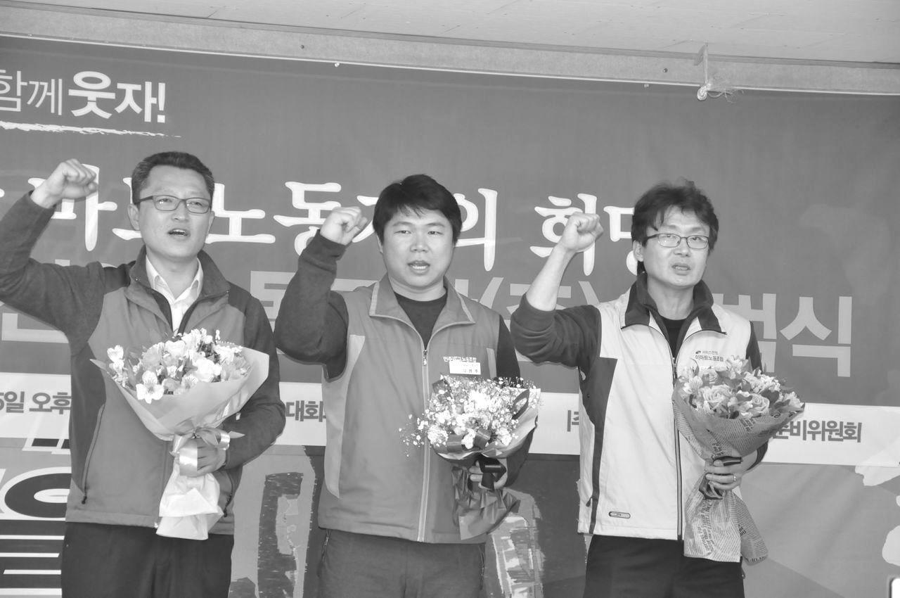 2016.3.15 마트산업노동조합 준비위원회 출범