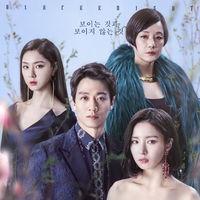 흑기사(KBS) / 2017 모두투어