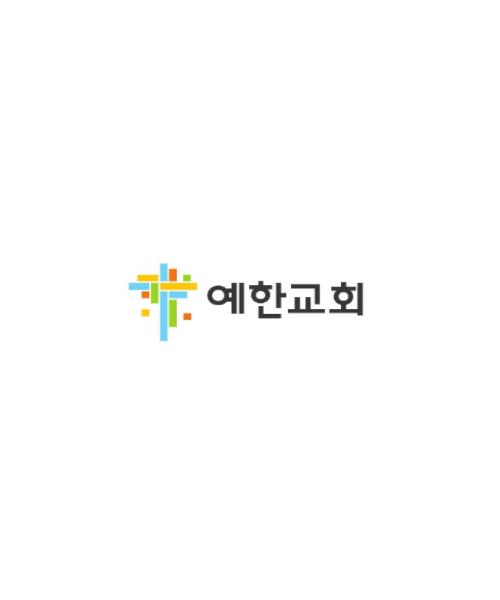 기독교한국침례회 예한교회 <br> (SNS Contents Design)