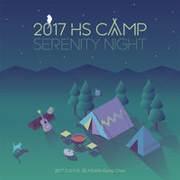 2017 HS CAMP - Serenity Night-