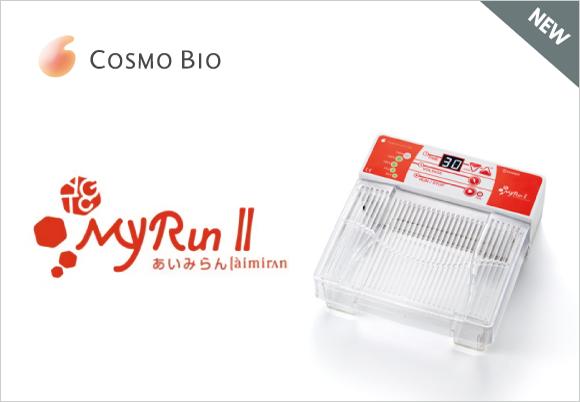 전원 일체형 DNA전기영동장치_i-My Run II