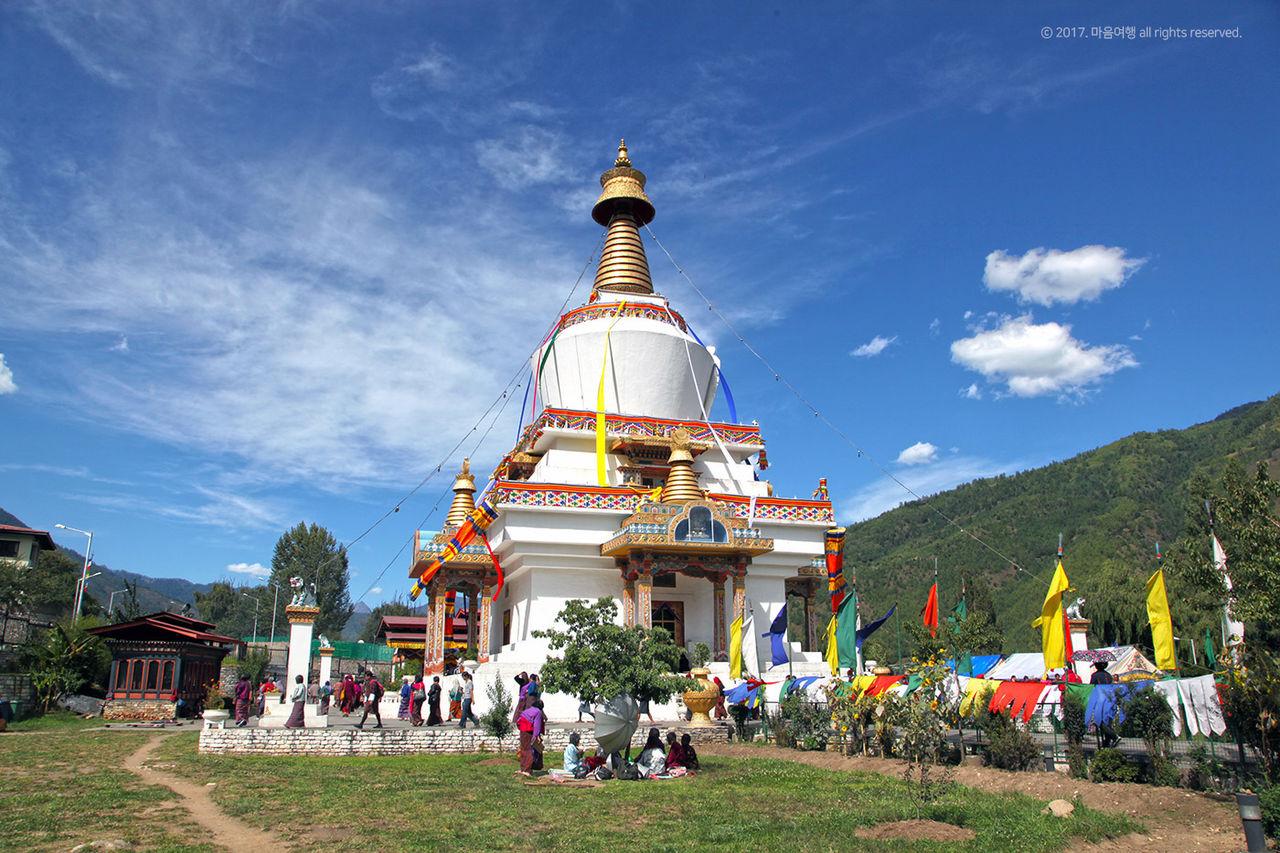 메모리얼 초르텐 - 부탄 3대왕 추모탑